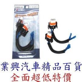 H11陶瓷耐高溫大燈插座^(H8 H9 H11插座都 ^)^(JK~40~61~H11^)