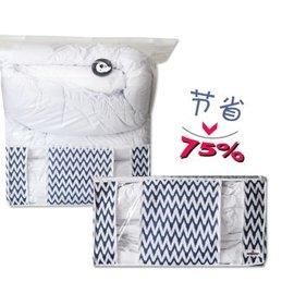 藍色無紡布收納箱棉被收納袋 內置真空壓縮袋衣物整理箱儲物箱 百納箱 灰白波紋 中號60^~