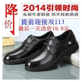 駱駝隊長男鞋2014 專櫃正品商務 鞋真皮繫帶男士皮鞋