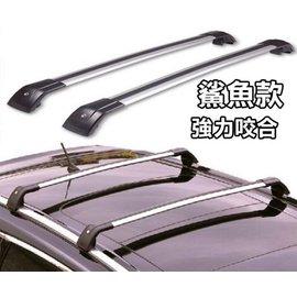 馬自達CX~5 歐版行李架橫桿 鋁合金輕量 MAZDA CX5升級 原車原孔 ^( 型^)