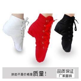 兒童舞蹈鞋足尖鞋高幫爵士鞋紅舞鞋軟底女童透氣練功鞋子芭蕾舞鞋