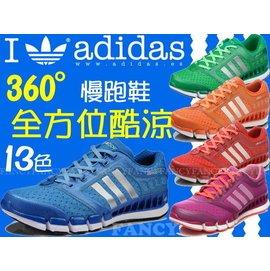 正品 ADIDAS CC REVOLUTION M climacool 360 慢跑鞋 貝