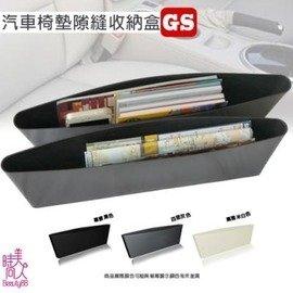 ↘本月限定 款^( 1組 349^)汽車座椅隙縫收納盒 收納夾 一組^(2入^)