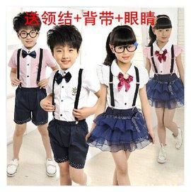 六一兒童演出服裝男童女童小學生大合唱服幼兒園表演服花 禮服