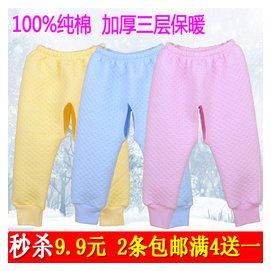 嬰兒保暖內衣褲子加厚男女寶寶秋褲純棉褲子新生兒開襠褲長褲