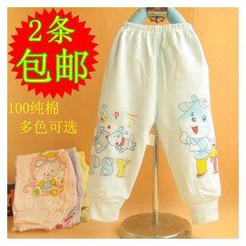 寶寶純棉褲子春秋嬰兒秋褲男女童睡褲長褲秋褲可開檔 2條包郵