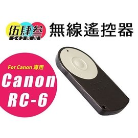 543~Canon RC~6 RC6 遙控器 延遲2秒 100D 1200D 1100D