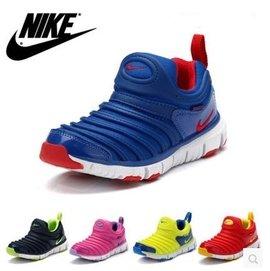 毛毛蟲 NIKE 糖果色毛毛蟲 兒童 鞋 慢跑鞋 球鞋 布鞋 童鞋 男女童鞋