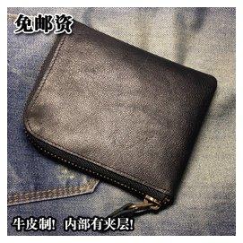 真皮零錢袋超軟頭層牛皮拉鏈財布 簡約無LOGO男士短款錢包皮夾