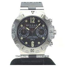 TIMELINE WATCH 時間軸鐘錶Bvlgari 寶格麗 Diagono Scuba