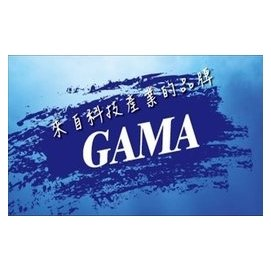 Konica隔熱紙^~GAMA隔熱紙E400~E700 C250 C100 A100^~3