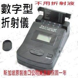 款 新加坡 貨PRESIDIUM反射儀~用於測定高折射率寶石近似折射率第 反射儀 折射儀