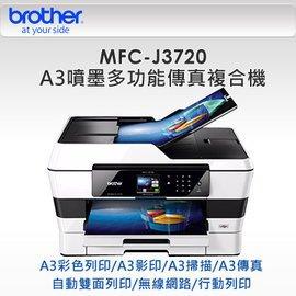 Brother MFC~J3720InkBenefit A3噴墨多 傳真複合機