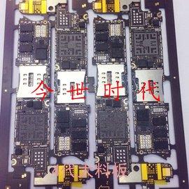 蘋果4代 iphone4G 5代 4S小料板 大料板手機主板 空板 帶座