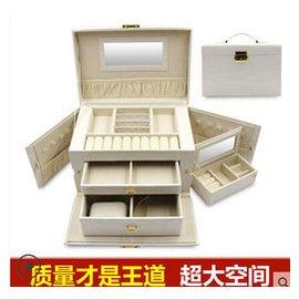Kelly意大利 首飾盒騎士公主歐式高檔皮質韓國飾品盒首飾收納盒戒指盒帶鎖