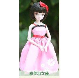 可兒娃娃中國女孩夢想系列3058 中取出~粉色洋裝 包包