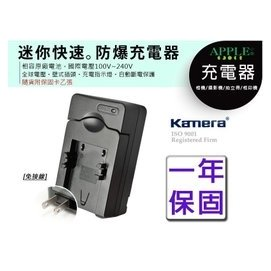APPLE小舖 Canon NB-11L 充電器 IXUS 165 170 275 NB11L