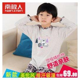 南極人 男童寶寶 純棉長袖睡衣內衣套裝兒 家居服