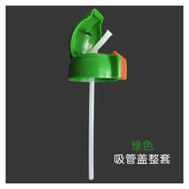 虎牌兒童水壺保溫杯 吸管吸嘴杯蓋^|繫列