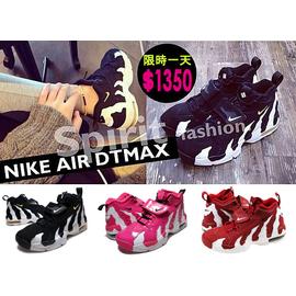 NIKE AIR DT MAX 96 GS 爪痕 恐龍鞋 魔鬼氈 火焰 韓妞 籃球鞋 乳腺