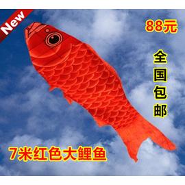 濰坊風箏 7米紅色大鯉魚風箏 大風箏長風箏 漂亮壯觀大氣 包郵