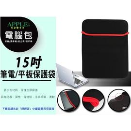 APPLE小舖 筆電 15吋 15.4吋 15.5吋 15.6吋 Acer MacBook