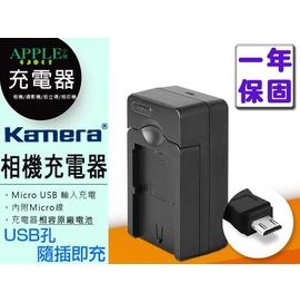 APPLE小舖 SONY NP~FW50 FW50 USB充 DSC~RX10 RX10