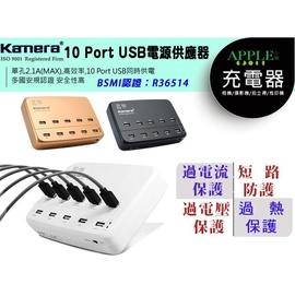 USB孔 10 Port USB 電源 器 旅充 富士 拍立得列印機 SP1 CR2充電組