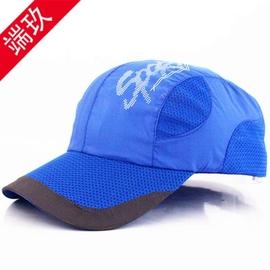 太陽帽夏天sport戶外 速幹帽子女男款遮陽帽子 帽子扶鵬 棒球帽網帽漁夫帽遮陽帽寬緣荷葉