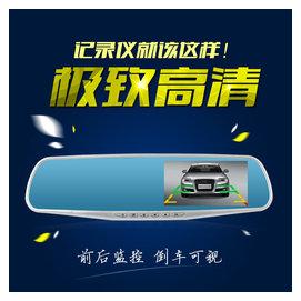 超高清藍鏡 廣角1080夜視雙鏡頭後視鏡行車記錄儀 倒車停車監控