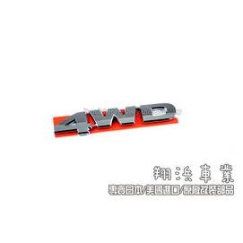 ~翔 車業~HONDA 本田^( 純正^)CRV4代 4WD標誌^(SUPER CRV ^