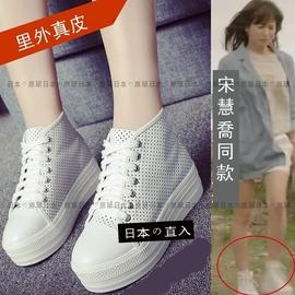 日韓帶回 太陽的後裔 宋慧喬 同款 女鞋 真皮厚底 小白鞋 鏤空 高幫 白色網面厚底 短靴