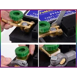 ~好逛好買~C136~1 10mm 汽車電瓶安全開關電瓶開關 電池斷電開關 保護開關 防漏