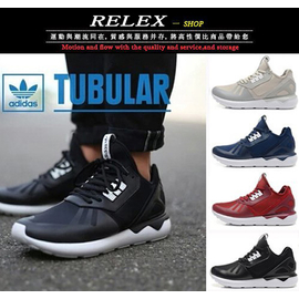 Adidas Originals Tubular Runner Y3 QUSA 平民版 男
