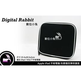 小兔~ iPad 慢回彈保護套 ~蘋果 i~Pad2 ipad2 iPad3 iPad4