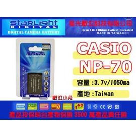 小兔 星光 CASIO NP70 鋰電池 一年 Z150 Z250 Z300 NP20 N