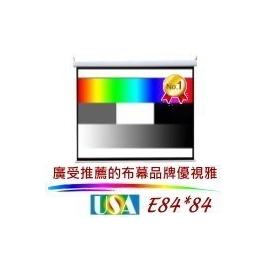 優視雅USA~ E84^~84壁掛電動布幕 電動投影布幕 投影機布幕 投影銀幕^(100吋