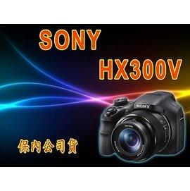 ~保內 貨~SONY HX300V 類單眼相機 RX100 SX720 HS HX90V