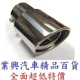 高檔不�袗�消音尾管 橢圓 直管 15CM 型 排氣管 消聲器 汽車改裝 ^(VUJE~0
