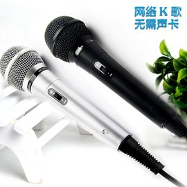 hifier 屁顛蟲 MC~093B電腦k歌錄音混響電容麥克風卡拉ok喊麥話筒