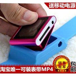 ipod nano6代 mp3播放器跑步 夾子mp4觸摸屏微型錄音筆包郵