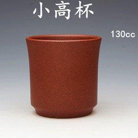 紫砂壺宜興正品 名家全 品茗小杯 原礦降坡泥小高杯 紫砂杯