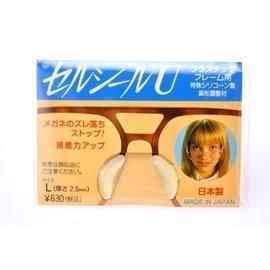日本矽胶鼻垫贴~加高鼻垫的好帮手~解决您眼镜鼻垫不够高的问题~有M及L尺寸