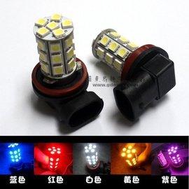 9天高亮 H11 H8 H1 H3霧燈 汽車LED前霧燈 爆閃LED大功率前霧燈FTCS貝
