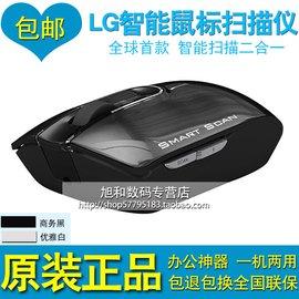 全國聯保 LG鼠標掃描儀辦公手持掃描器A3照片掃描便攜式高清高速