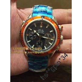 手錶OMEGA 歐米茄 海洋宇宙計時表系列2218.50.00 自動機械,45.5mm 腕