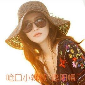 2014小辣椒 夏女高端大沿拉菲草帽細鉤針遮陽草帽沙灘帽子
