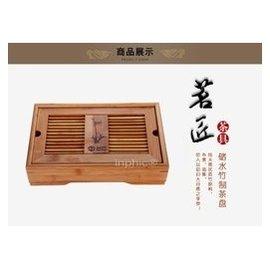 茶具 小箱式茶盤 茶海 排水式 功夫茶具 孟宗竹茶盤