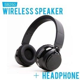 藍芽喇叭 美國聲霸SoundBot SB250 耳罩式藍牙耳機 無線喇叭 藍芽喇叭 son