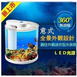 圓柱形小魚缸 亞克力小水族箱 迷你魚缸 圓形魚缸生態小魚缸